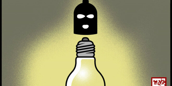Cómo atajar la subida de la luz
